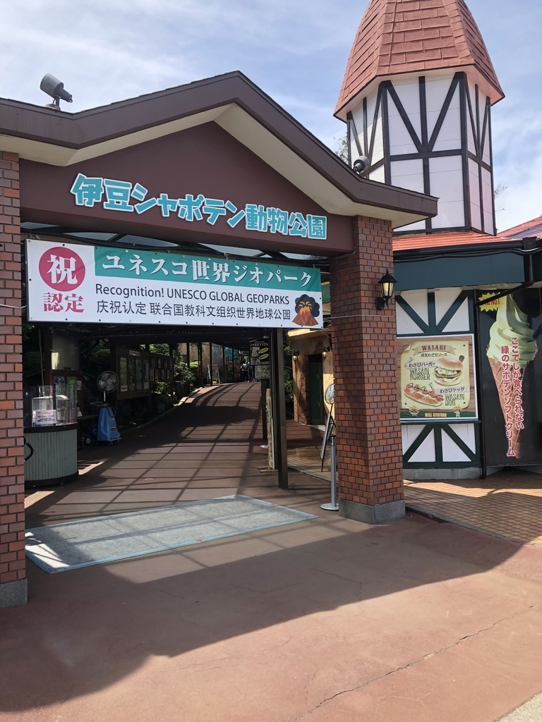 f:id:amakuchiNan:20181102011138j:plain