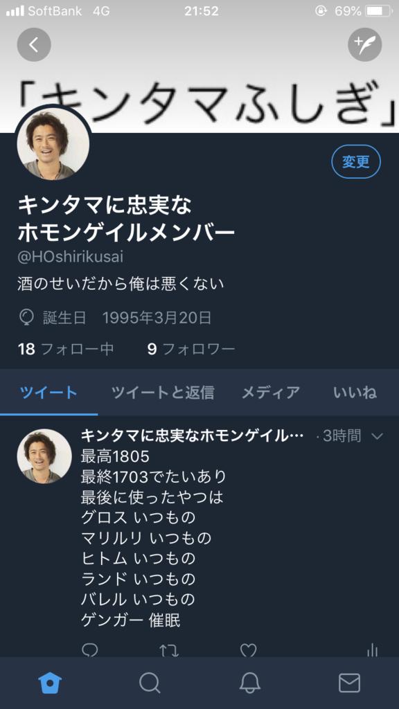 f:id:amakyun1234:20180514215415p:plain