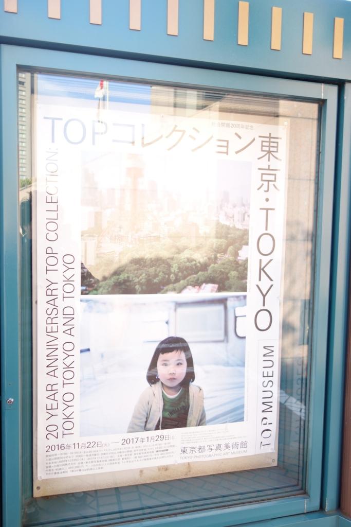 f:id:amamako:20170127153756j:plain