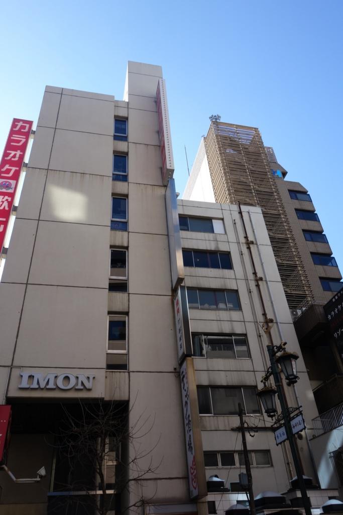 f:id:amamako:20170128125237j:plain