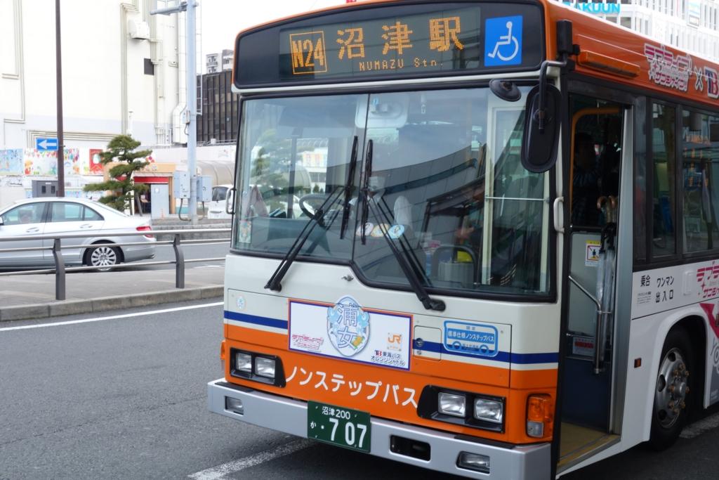 f:id:amamako:20170129153710j:plain