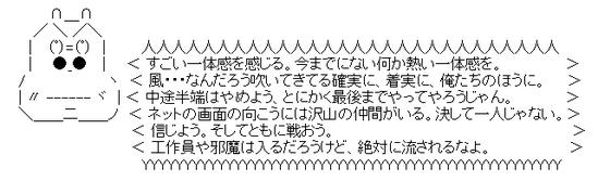 f:id:amamako:20190907075526p:plain