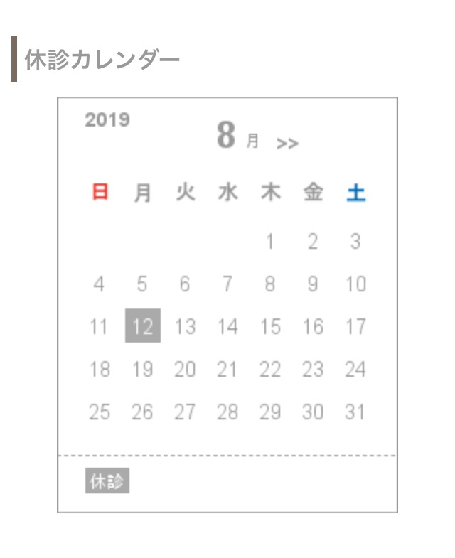 f:id:amami-ah:20190811122048p:plain