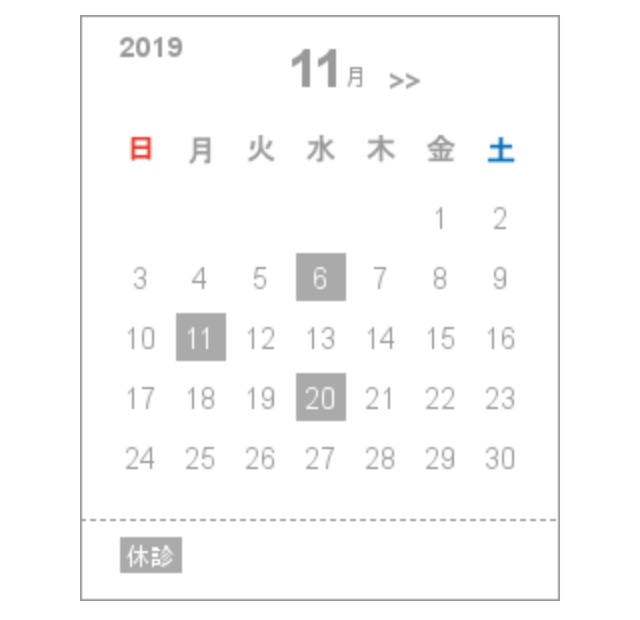f:id:amami-ah:20191104173758p:plain