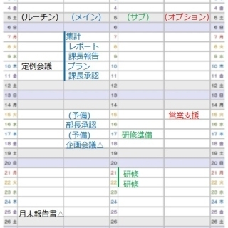 f:id:amamimori:20181010181423j:plain