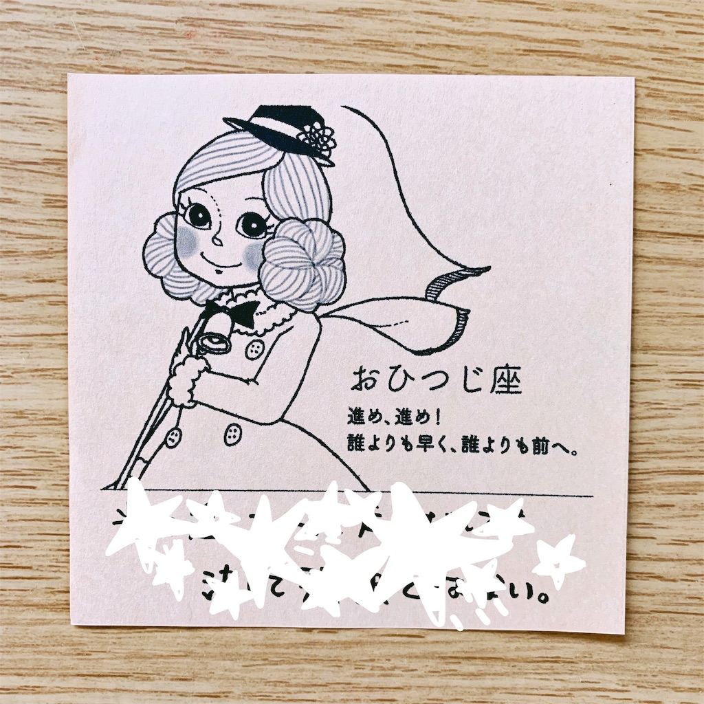 f:id:amamisou33:20190418085841j:image