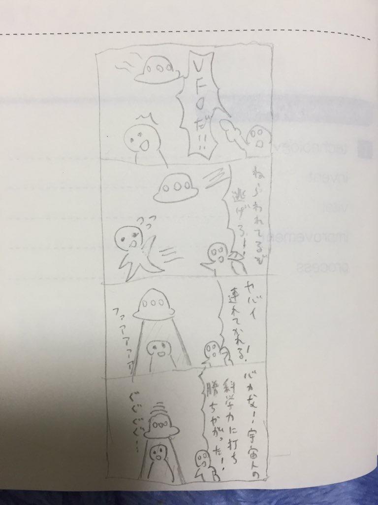 f:id:amamitako3:20180122213226j:plain