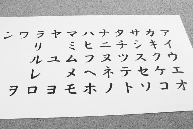 f:id:amamiya9901:20160805204226j:plain