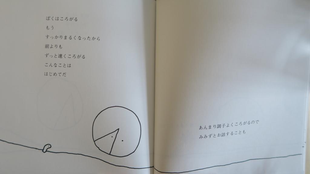 f:id:amamiya9901:20170203182616j:plain