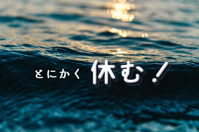 f:id:amamiya9901:20170929164254j:plain
