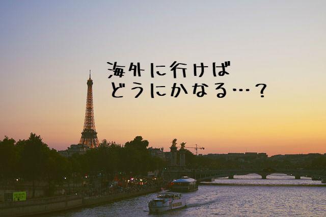f:id:amamiya9901:20171104201425j:plain