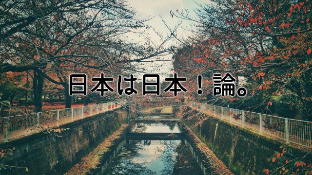 f:id:amamiya9901:20171114173246j:plain