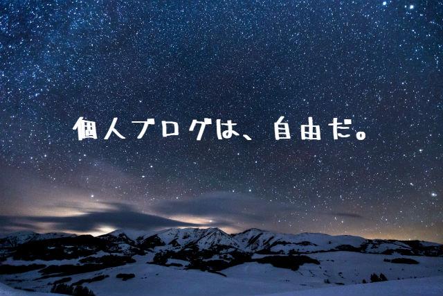 f:id:amamiya9901:20171210181715j:plain