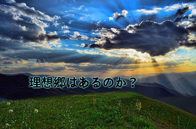 f:id:amamiya9901:20180128030653j:plain