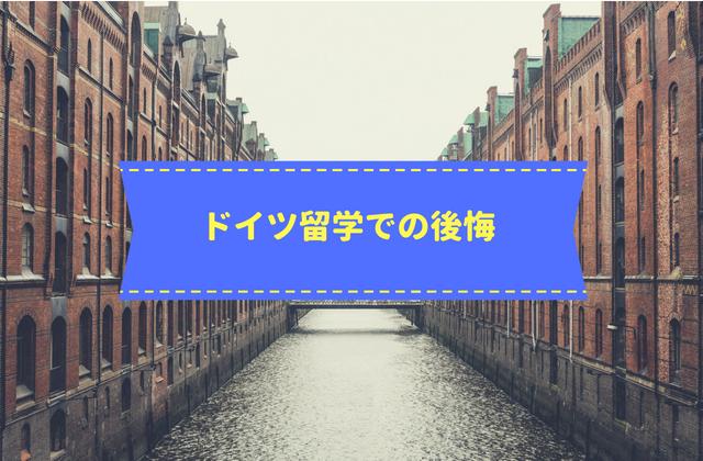 f:id:amamiya9901:20180711183231p:plain