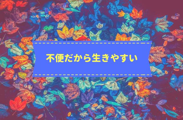 f:id:amamiya9901:20181116221501p:plain