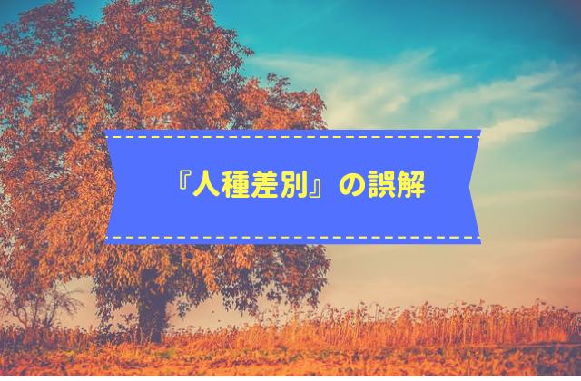 f:id:amamiya9901:20181125191205p:plain