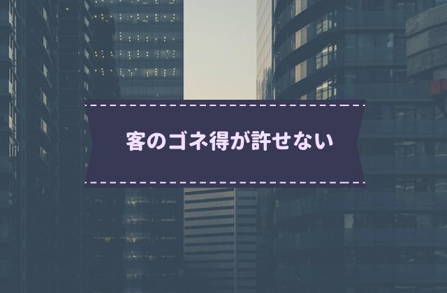 f:id:amamiya9901:20190207200029p:plain