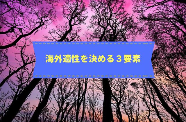 f:id:amamiya9901:20190301171742p:plain