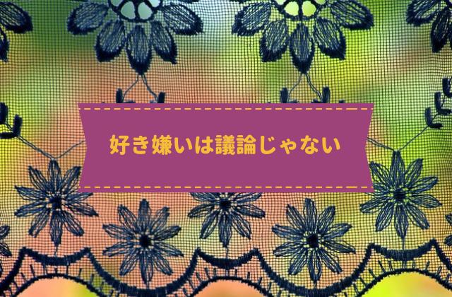 f:id:amamiya9901:20190617183152p:plain