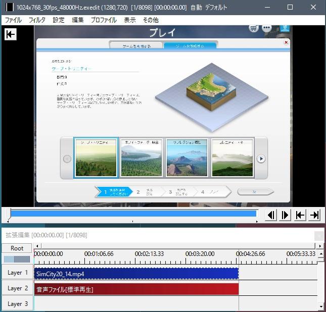 f:id:amamizu911:20170703105748j:plain