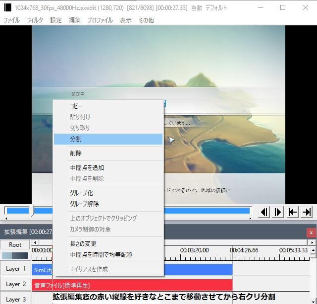 f:id:amamizu911:20170703105752j:plain
