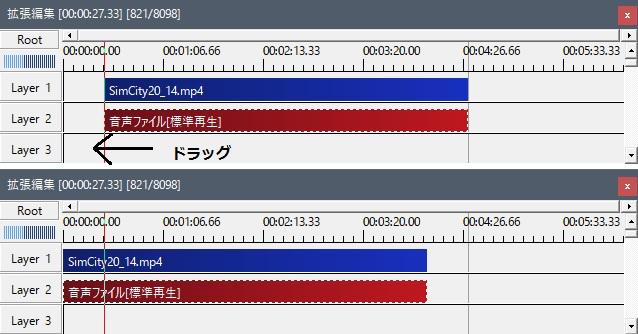 f:id:amamizu911:20170703105800j:plain