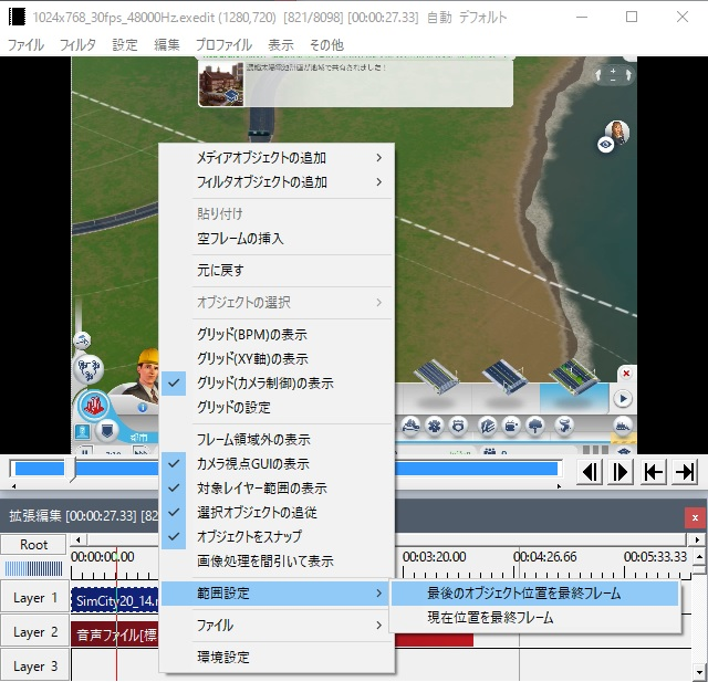 f:id:amamizu911:20170703105804j:plain