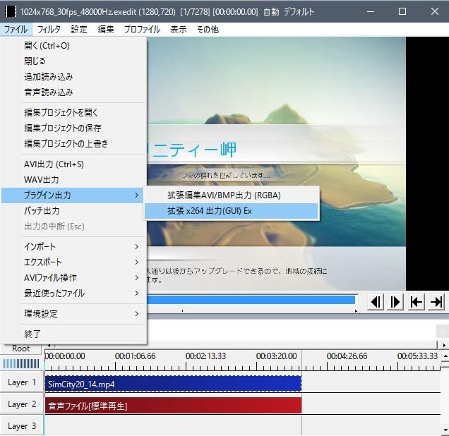 f:id:amamizu911:20170703105807j:plain