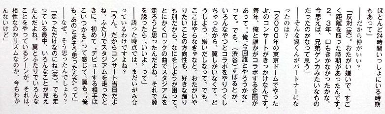 f:id:amamizu911:20170730010028j:plain