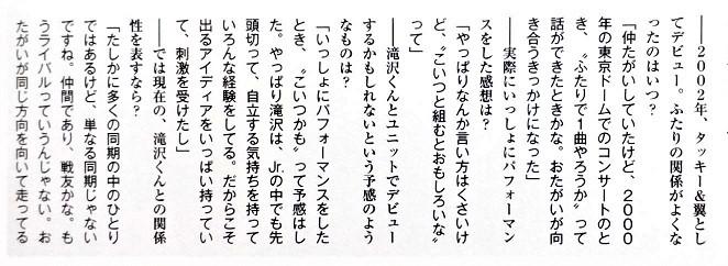 f:id:amamizu911:20170730010034j:plain