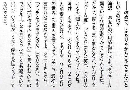 f:id:amamizu911:20170807224403j:plain