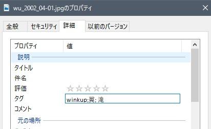 f:id:amamizu911:20170808120822j:plain