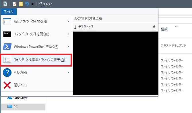 f:id:amamizu911:20170808121257j:plain