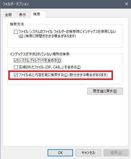 f:id:amamizu911:20170808121305j:plain