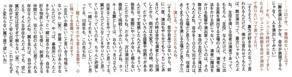 f:id:amamizu911:20170810153543j:plain