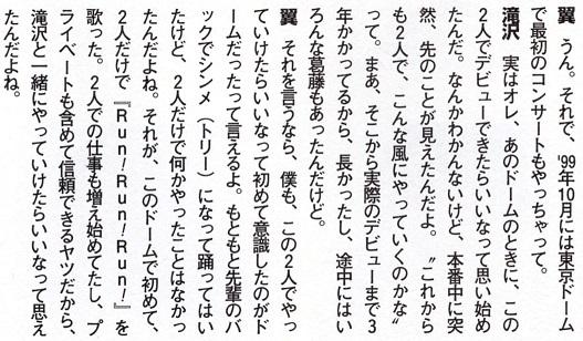 f:id:amamizu911:20170810154601j:plain