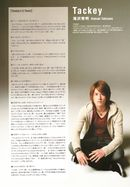 f:id:amamizu911:20171026002905j:plain