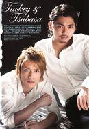 f:id:amamizu911:20171026004000j:plain