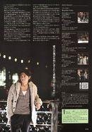 f:id:amamizu911:20171026004158j:plain