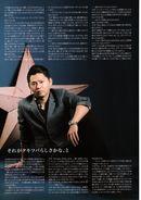 f:id:amamizu911:20171026004655j:plain