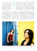 f:id:amamizu911:20171026011107j:plain