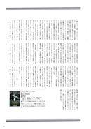 f:id:amamizu911:20171026012316j:plain