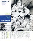 f:id:amamizu911:20171026012749j:plain