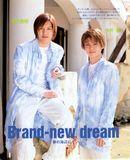 f:id:amamizu911:20171026012758j:plain