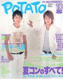 f:id:amamizu911:20171026013118j:plain