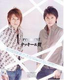 f:id:amamizu911:20171026013130j:plain