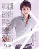 f:id:amamizu911:20171026013150j:plain