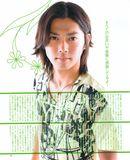 f:id:amamizu911:20171026013359j:plain