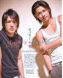 f:id:amamizu911:20171026013411j:plain